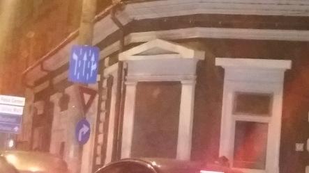 casa-evreiasca