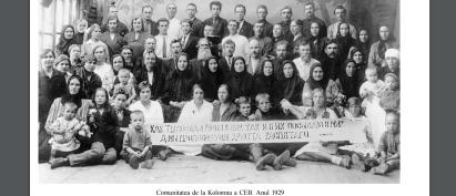 Sobranie Kolomna 1929